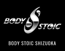 静岡市葵区のパーソナルトレーニングジム BodyStoic静岡
